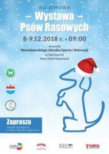 XLI Zimowa Wystawa Psów Rasowych 🇵🇱 NDM 8-9.12.2018